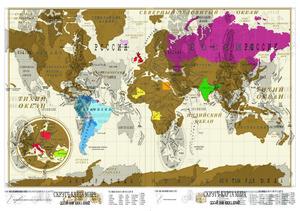 Скретч карта путешественника