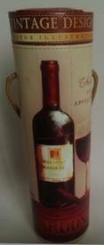 Кофр под бутылку  (84309)