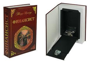 "Книга-сейф ""Финансист"" (184406)"