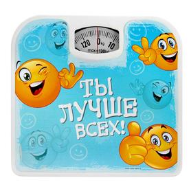 """Весы напольные до 130 кг """"Ты лучше всех"""", (162962)"""