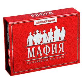 """Игра карточная """"Мафия. Чикаго"""" в подарочной коробке (405013)"""