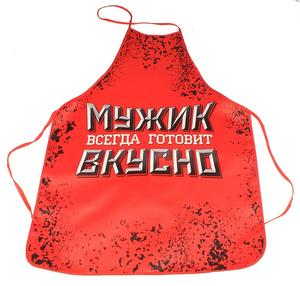 """Фартук """"Настоящий мужик"""" (490766)"""