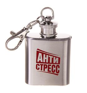 """Фляжка """"Антистресс"""" 30 мл (709677)"""