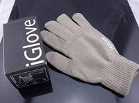Перчатки для сенсорных устройств Igloves серые (3426)