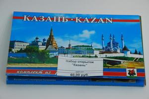 Набор открыток (ПЛ01-01)