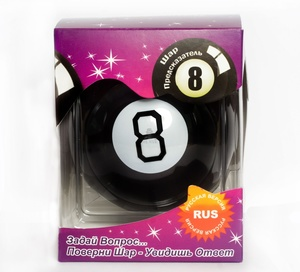 Magic 8 ball (магический шар 8) (розовый)
