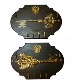 Ключница (577032)