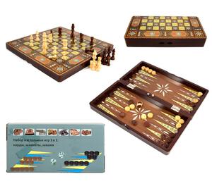 Набор игр (42104)