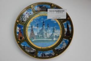 Тарелка (15-кВ-78-8)