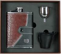 """Подарочный набор """"VIRON"""": фляжка 8oz, 3 стаканчика, воронка (45300)"""