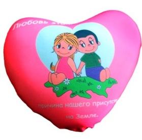 """Подушка Сердце """"Любовь это..."""" (ПСЛ)"""