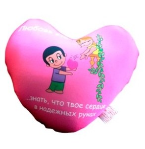 """Подушка Сердце """"Любовь это..."""" (ПСЛ30)"""
