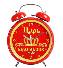 "Будильник гигант ""Царь"" (гигант) (150673)"