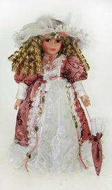 """Кукла """"Ксения"""" 30см. (15926)"""