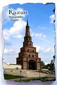 """Магнит """"Башня Сююмбике"""" (МП-03К)"""