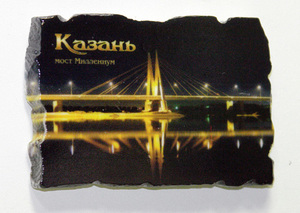 """Магнит """"Мост Миллениум"""" (МП-14К)"""