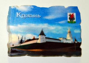 """Магнит """"Казань. Юго-западная башня"""" (МП-15К)"""