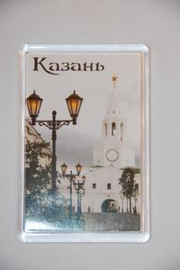 """Магнит """"Казань.Спасская башня""""(Ма-0206)"""
