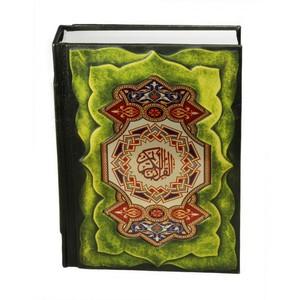Коран (Перевод с арабского и коментарий М.-Н. О. Османова (978-5-88503-988-8)