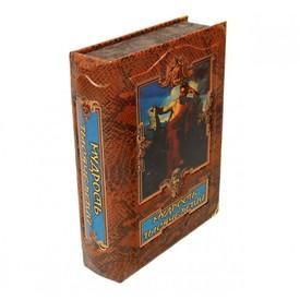 Мудрость тысячелетий (сост. В. Балязин) (в коробе (978-5-373-02497-6)