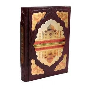Классическое искусство стран ислама (в мешочке (5-58200-288-7)