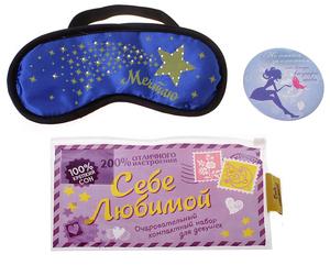 """Набор маска для сна и зеркало """"Не гоняйся за счастьем"""" (610267)"""