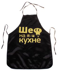 """Фартук """"Золотой муж"""", под золот (624109)"""