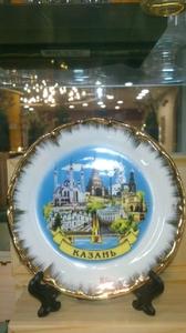 """Тарелка """"Лепесток"""" (DKZ-03)"""