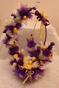 Корзинка желто-фиолетовая (11213)