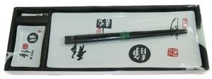 Набор для суши на 1 персону (14141)