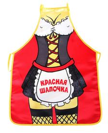 """Фартук """"Красная шапочка"""" (743512)"""
