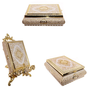 Шкатулка для Корана (612573)