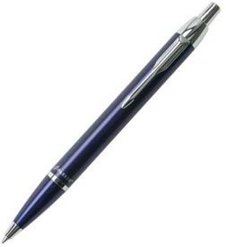 Шариковая ручка нажимного действия. Синяя (S0856460)