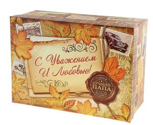 """Коробка подарочная """"Папе"""" (820192)"""