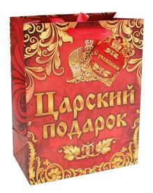 """Пакет """"Царский подарок"""" мал (565249)"""