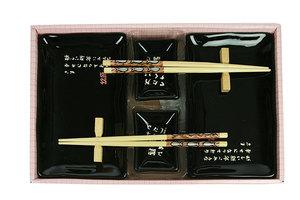 Набор для суши на 2 персоны на подносе (13784)